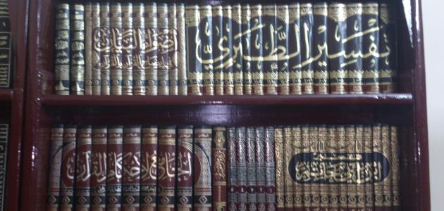 Tafsir bi al-Ma'tsur