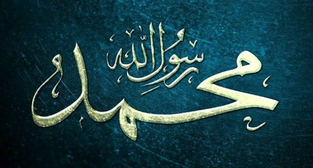 kesederhanaan hidup Nabi Muhammad