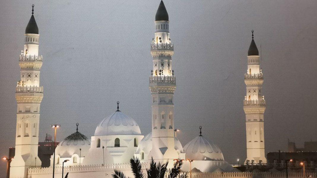 masjid pertama