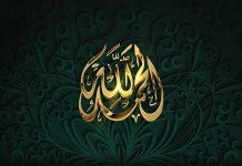 non-muslim mengucapkan alhamdulillah