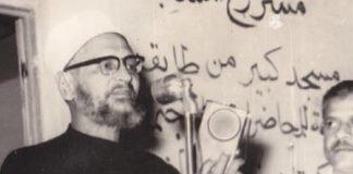 Syaikh Abdul Halim Mahmud