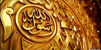 nasab ayah dan ibu Nabi Muhammad