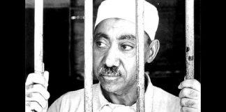 Konsep Hakimiyah Sayyid Qutub