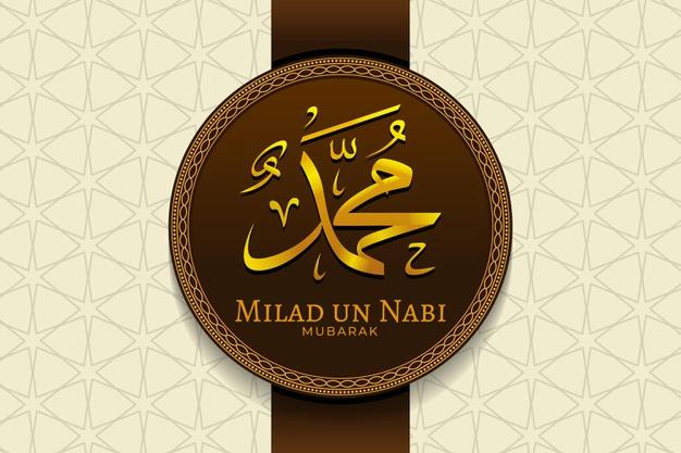 Komentar Khulafaur Rasyidin tentang Maulid Nabi Muhammad