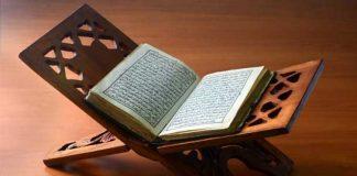 Metode Tafsir Mubadalah