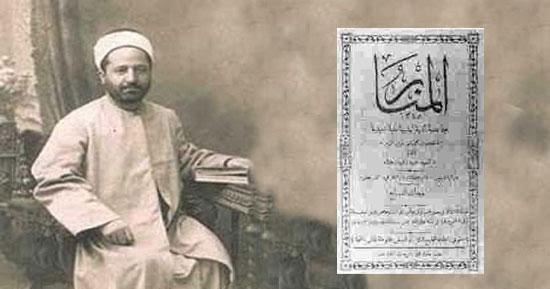 Rasyid Ridha