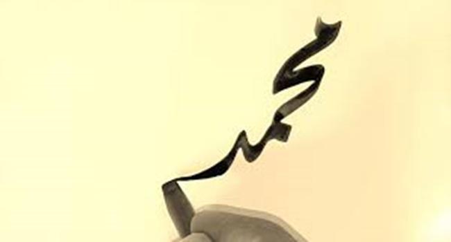 Semua Berebut Muhammad