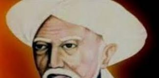Syekh Muhammad Arsyad al-Banjari