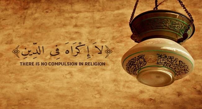 kebebasan beragama di masa Rasulullah