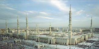 kota Madinah