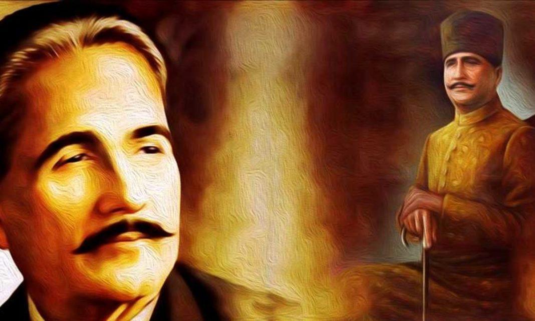 Muhammad Iqbal: Penyair dan Filsuf dari Pakistan