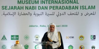 museum sejarah nabi muhammad