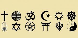 pluralisme dalam Islam