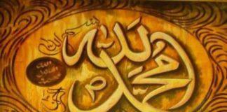usia Nabi Muhammad saat ayahnya meninggal
