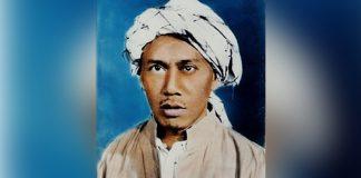 Biografi Syekh Yasin al-Fadani
