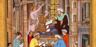 Karya Ilmuwan Islam