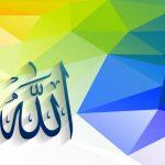 Makna Lafaz Allah