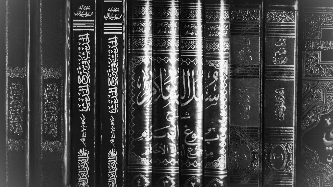 kitab-kitab ilmu hadis