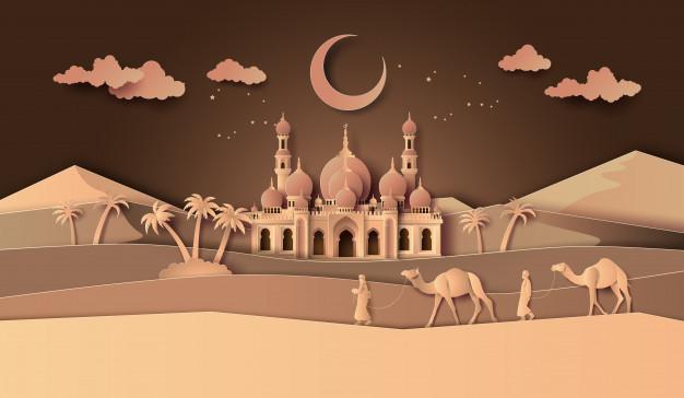 Seni Islam