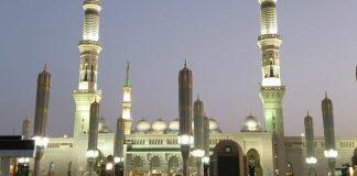 Ta'awwudz Ketika Hendak Masuk Masjid
