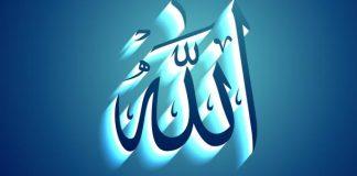 amanah allah