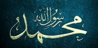 hak Nabi Muhammad