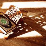mengambil Upah Mengajar Al-Qur'an