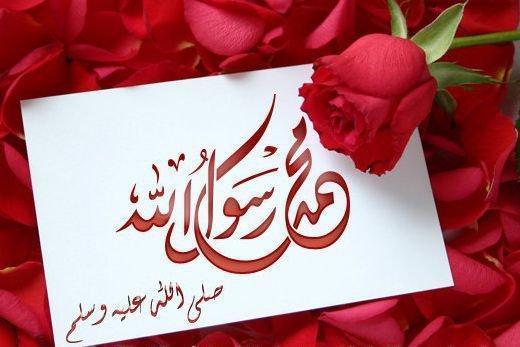 menikahi Juwairiyah