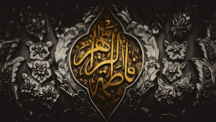 sayidah fatimah