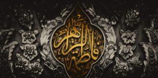 usia fatimah putri nabi saat wafat