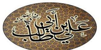 Abu Turab