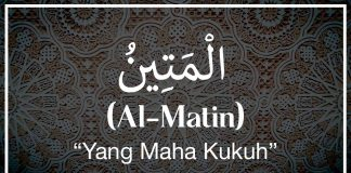 Al-Matin