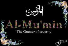 Al-Mu'min