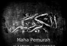 Makna Al-Karim dalam Asmaulhusna