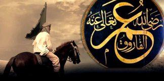 khalifah umar menghadapi kemungkaran
