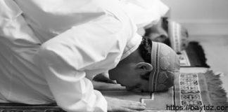 perbedaan sunnah ab'adh dan sunnah haiat