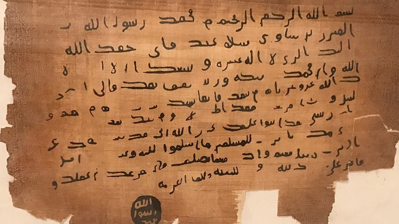 Salah satu manuskrip surat Rasulullah Saw.