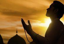 ayat saat hendak melaksanakan shalat