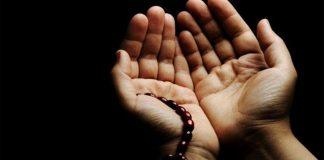 Doa Setelah Tayamum