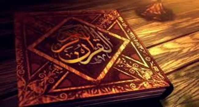 Mengajarkan Al-Qur'an kepada Non-Muslim