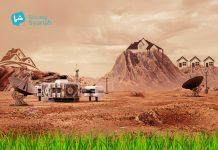 Planet Lain