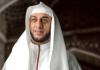 Ahlul Qur'an