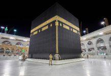 haji dan umrah harus di Mekah