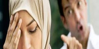 istri mendiamkan suami