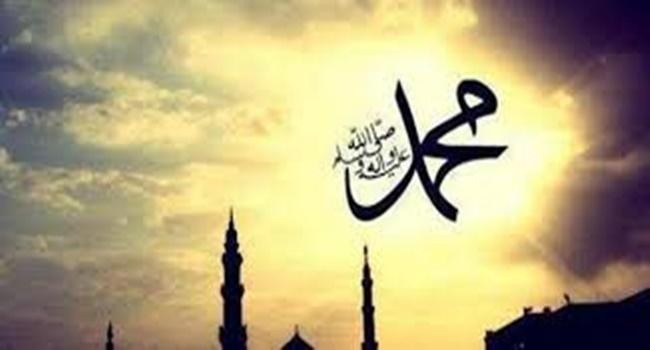silsilah Nabi Muhammad