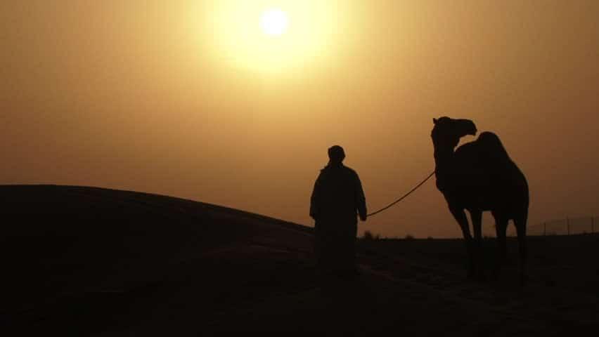 dua sufi