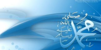 Meneladani Sikap Nabi Muhammad