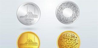 mata uang zaman Nabi