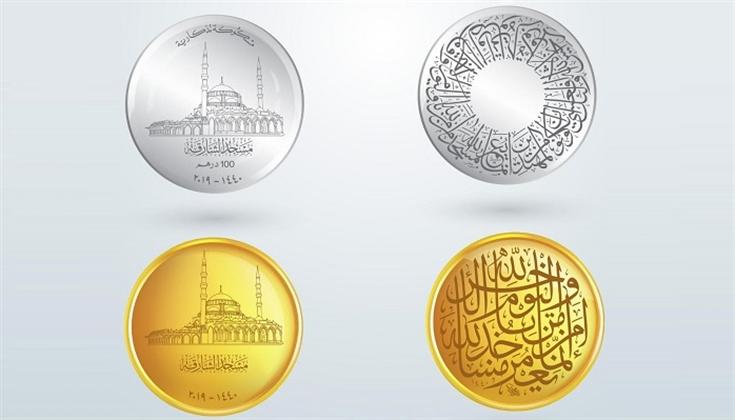 dinar dan dirham