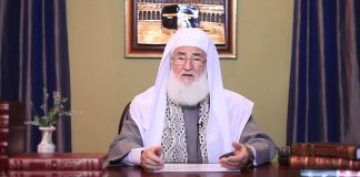 Syekh Ali As-Shabuni